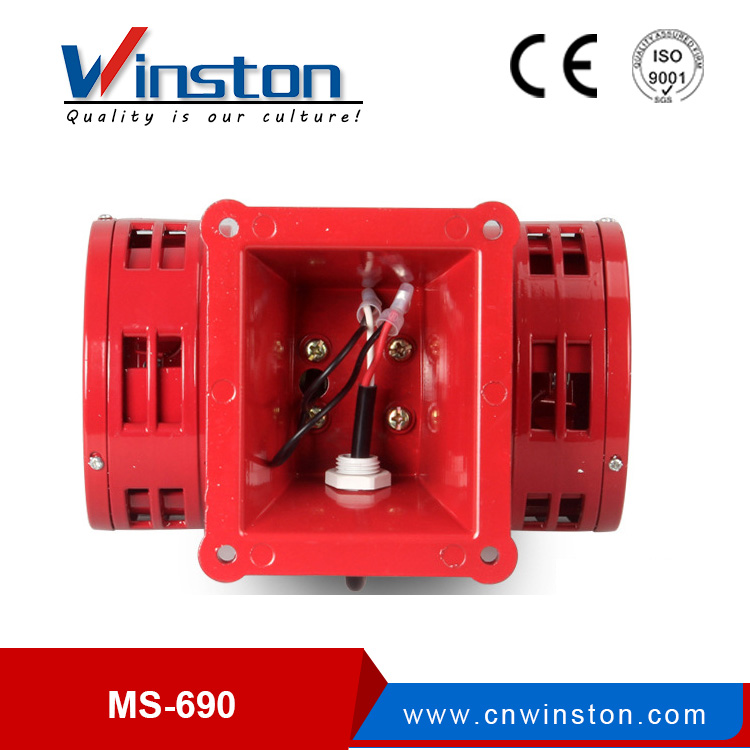 MS-690 Double Motor Siren 220VAC